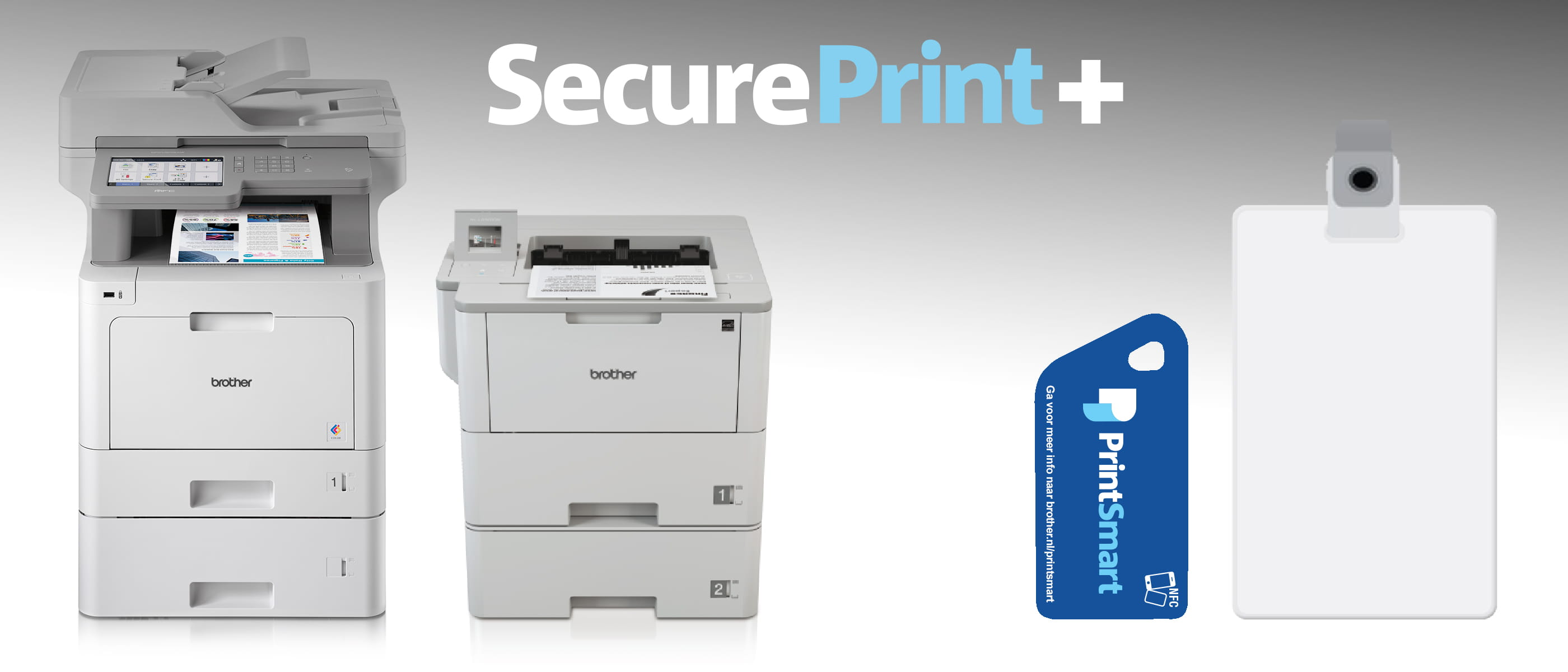 SecurePrintPlus